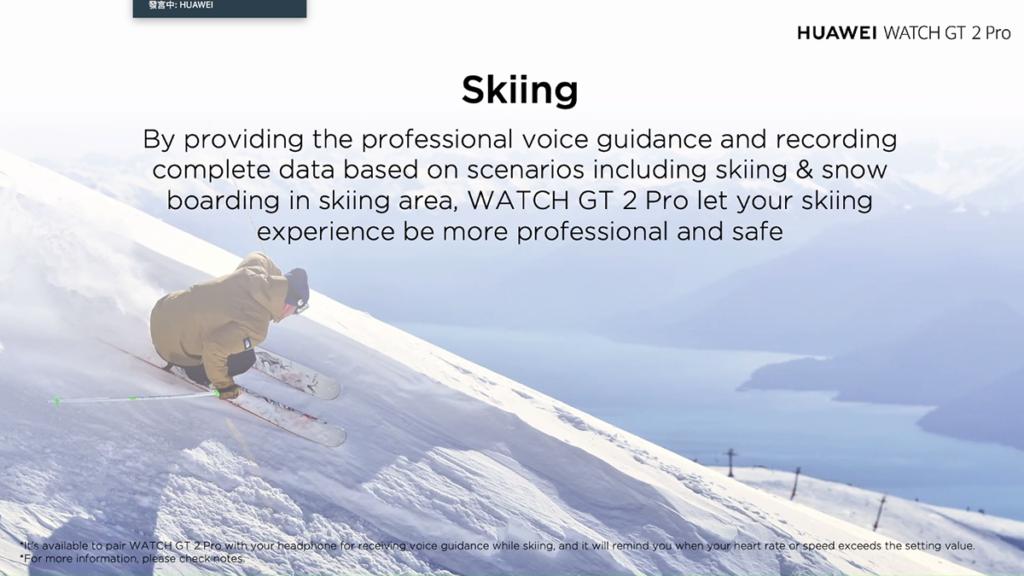 加入滑雪和高爾夫球練習兩種運動模式,同時提供符合這些運動習慣的科學運動資料偵測。