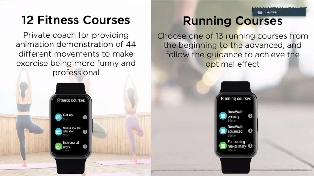 支援動畫健身指導功能,把 44 個標準的健身動作按照燒脂、肩頸舒緩、身形等用戶關心的健身重點開發成 12 項健身指導課程。