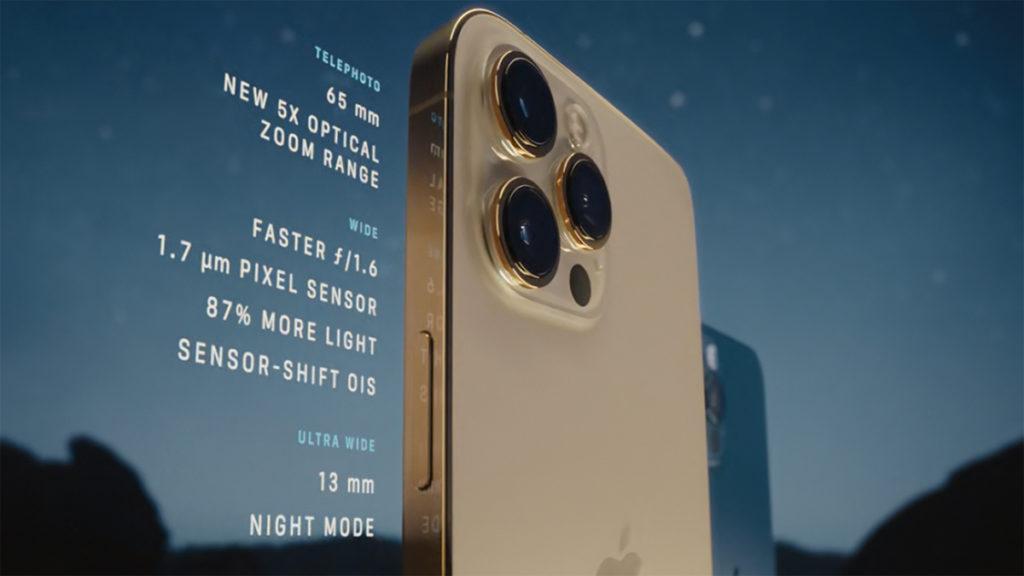 去年的 iPhone 12 Pro Max 採用更大的感光元件和感應器移動式光學影像防震功能,令它成為系列當中攝力最強的手機。