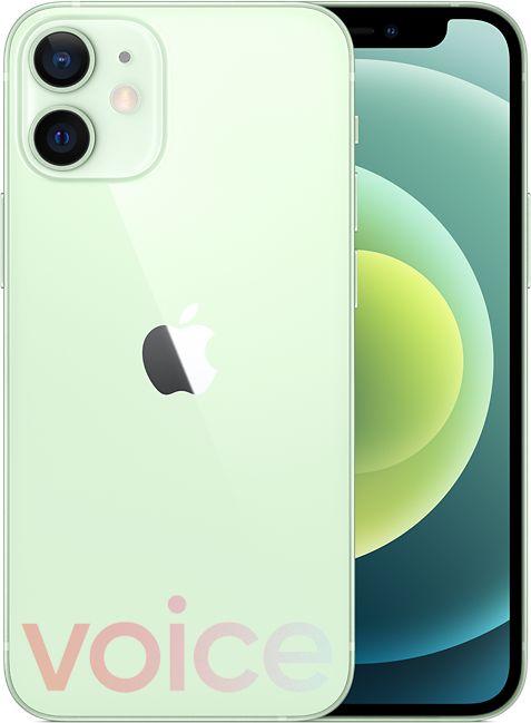 iPhone 12 mini 綠