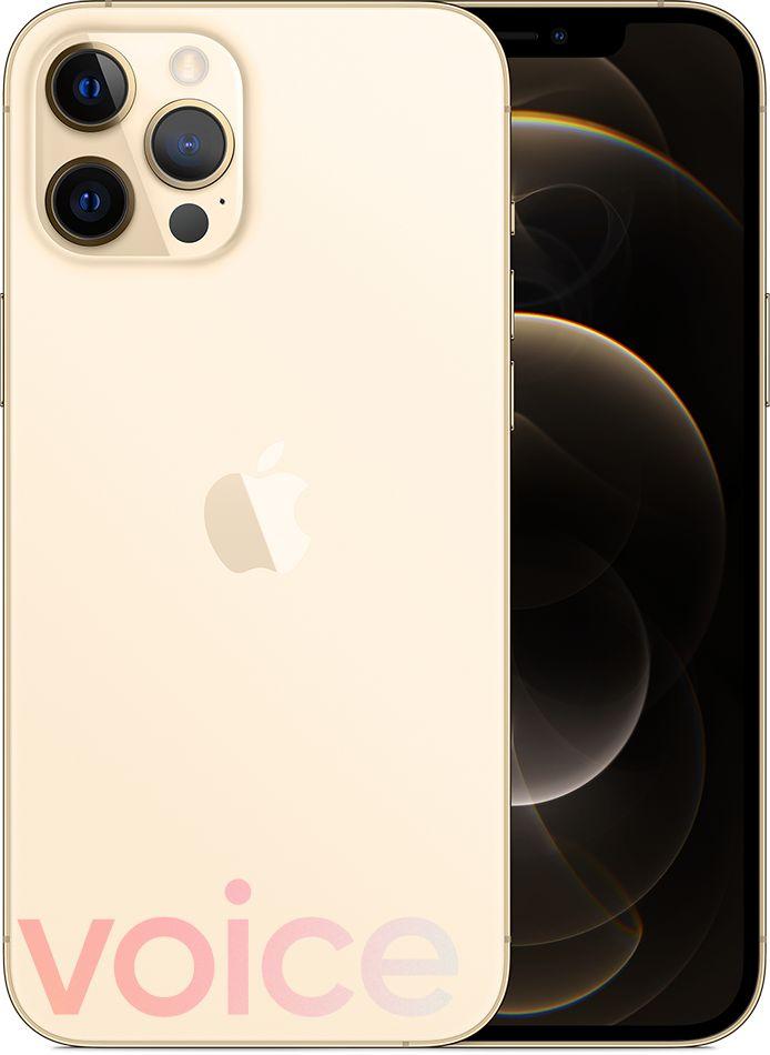 iPhone 12 Pro Max 金