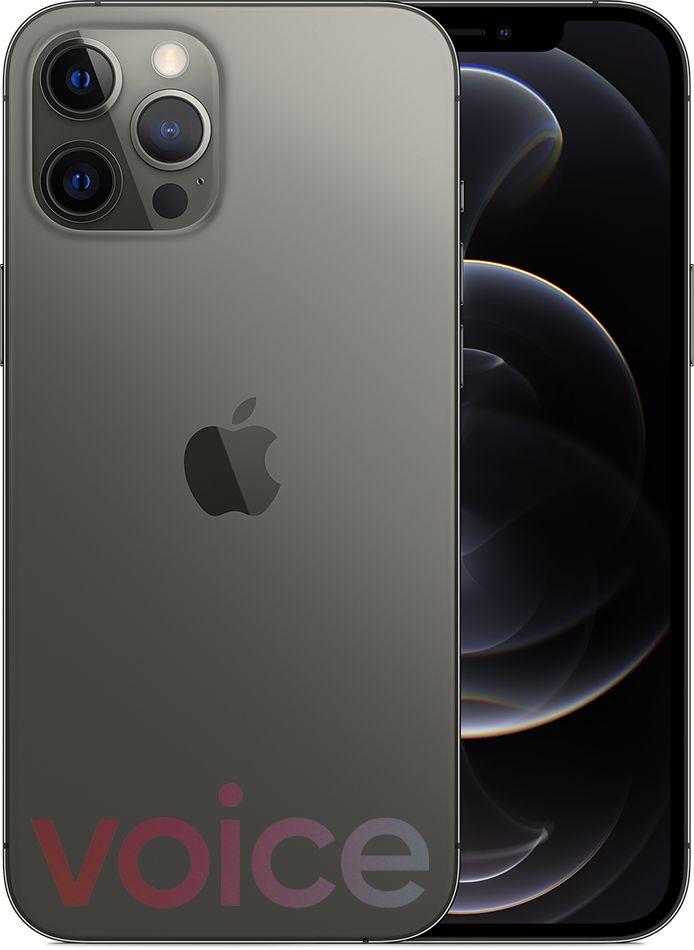 iPhone 12 Pro Max 石墨