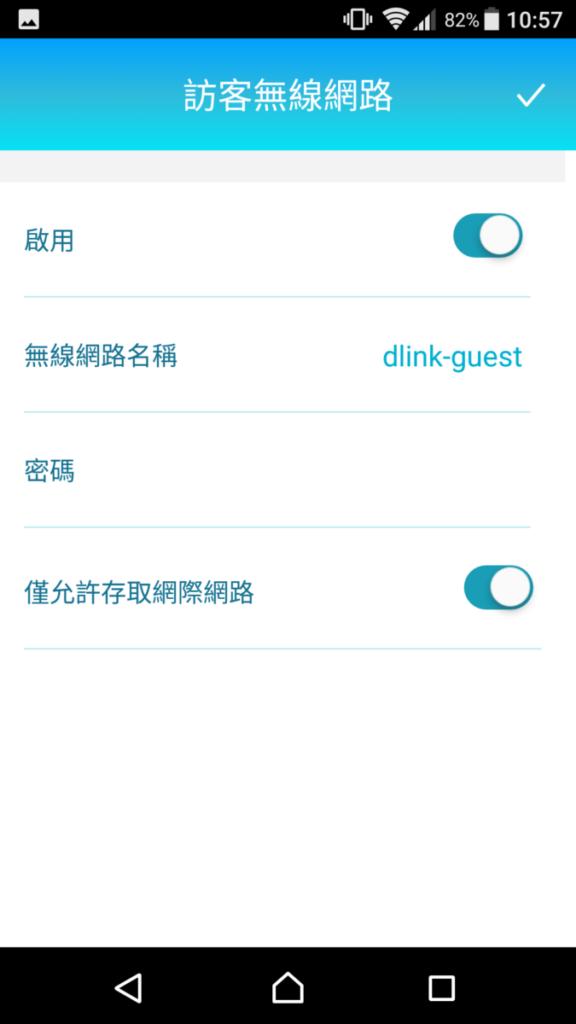 D-Link DIR-X5460 6