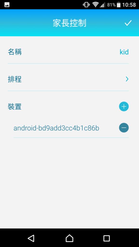 D-Link DIR-X5460 7