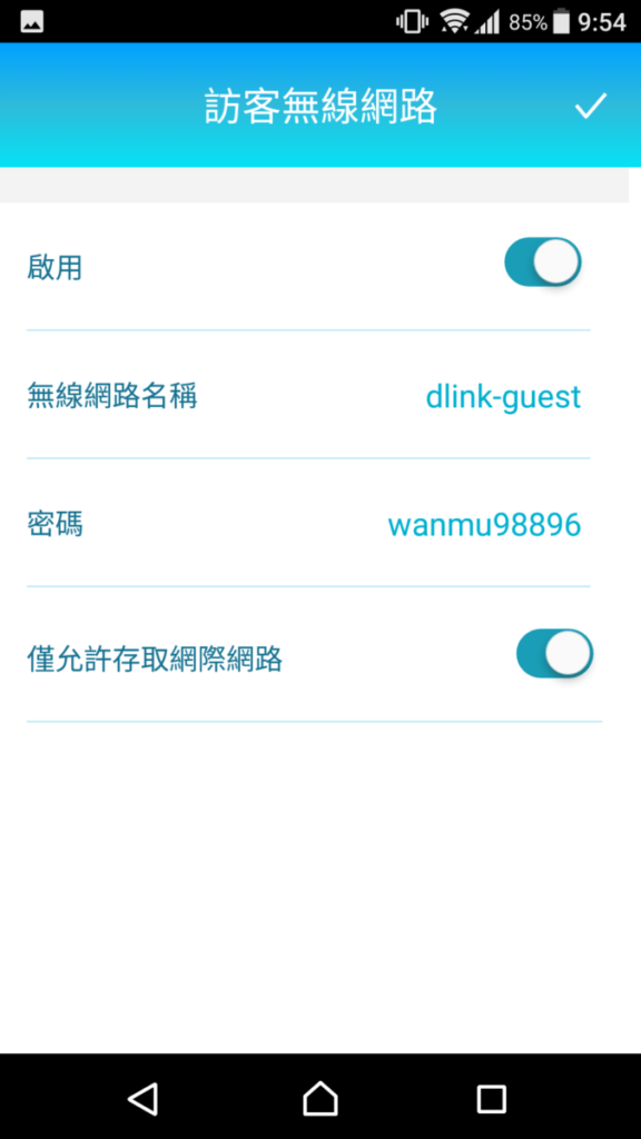 平玩AX Mesh D-Link COVR-X1872 07