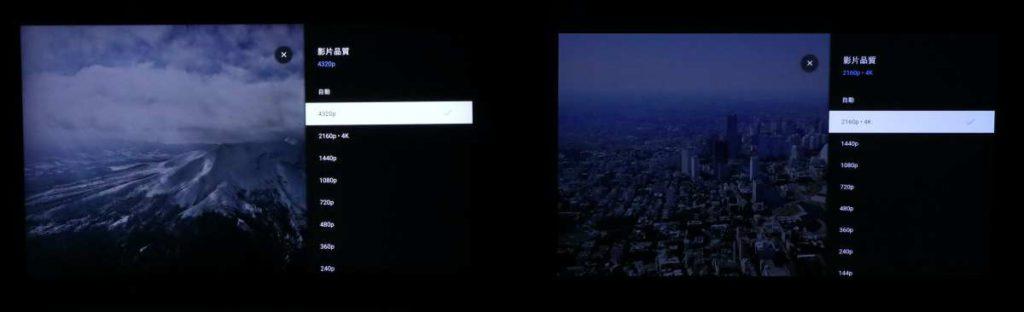 Q700T (左)支援到 YouTube 的 8K AV1 Codec 解碼,可以 8K 解像度播放影片。