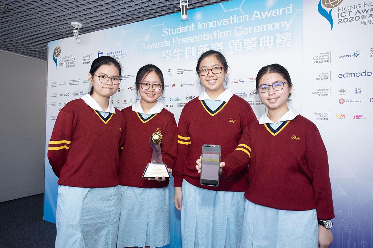 學生創新 (中學) 金獎-基督教宣道會宣基中學