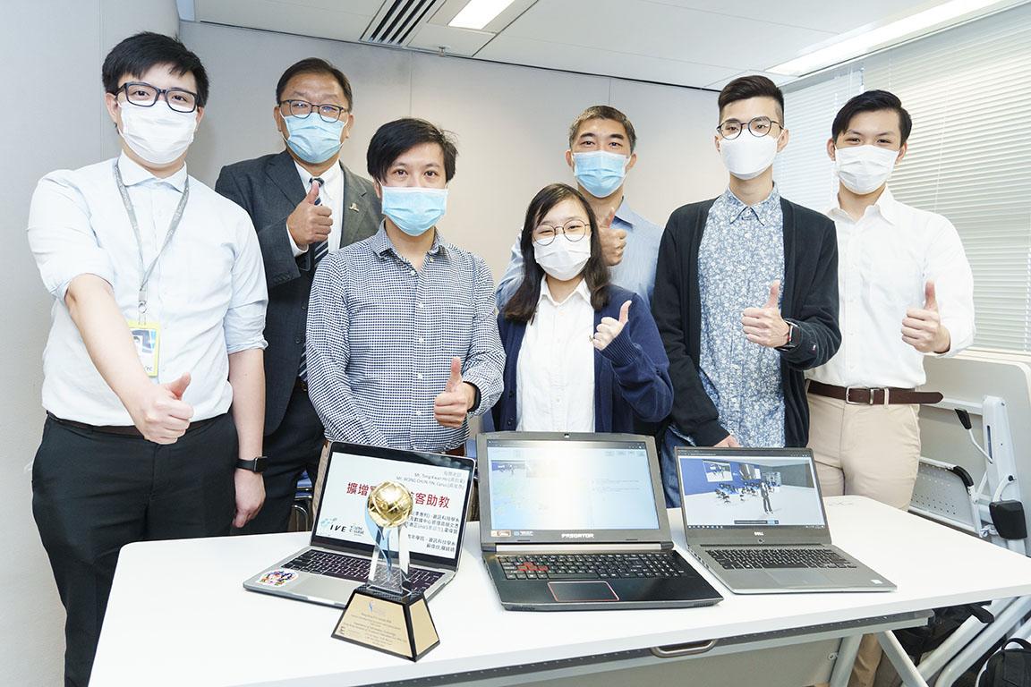 學生創新 (大專及本科) 金獎-香港專業教育學院 (李惠利)