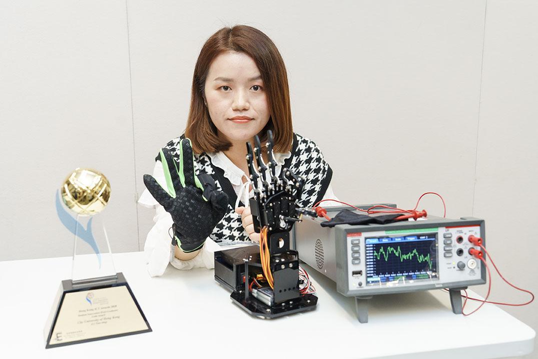 學生創新 (研究生) 金獎-香港城市大學