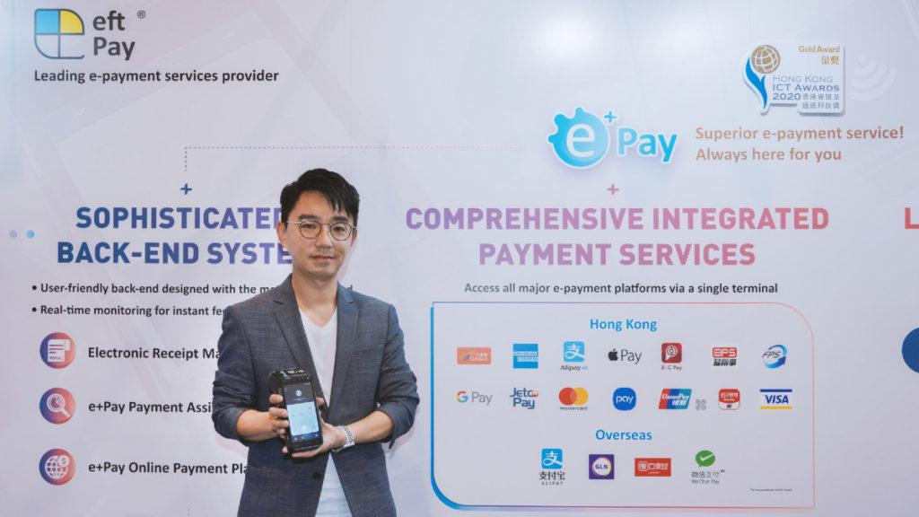 商戶使用「e+Pay」毋需安裝,加上操作容易,能有助提升商戶的營運效率