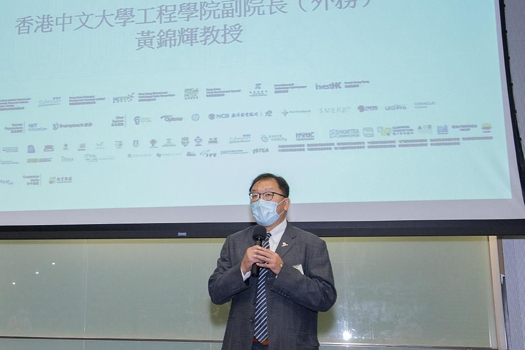 評委會主席黃錦輝教授分享