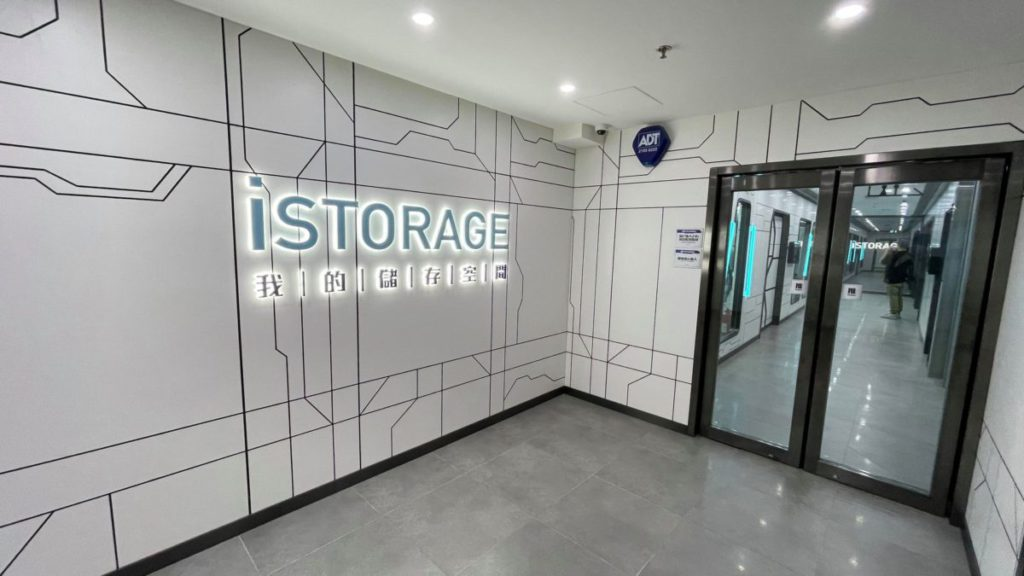 位於荃灣的 iSTORAGE 是全港首個全自動化機械人智能倉