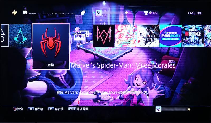 PS4 舊 UI