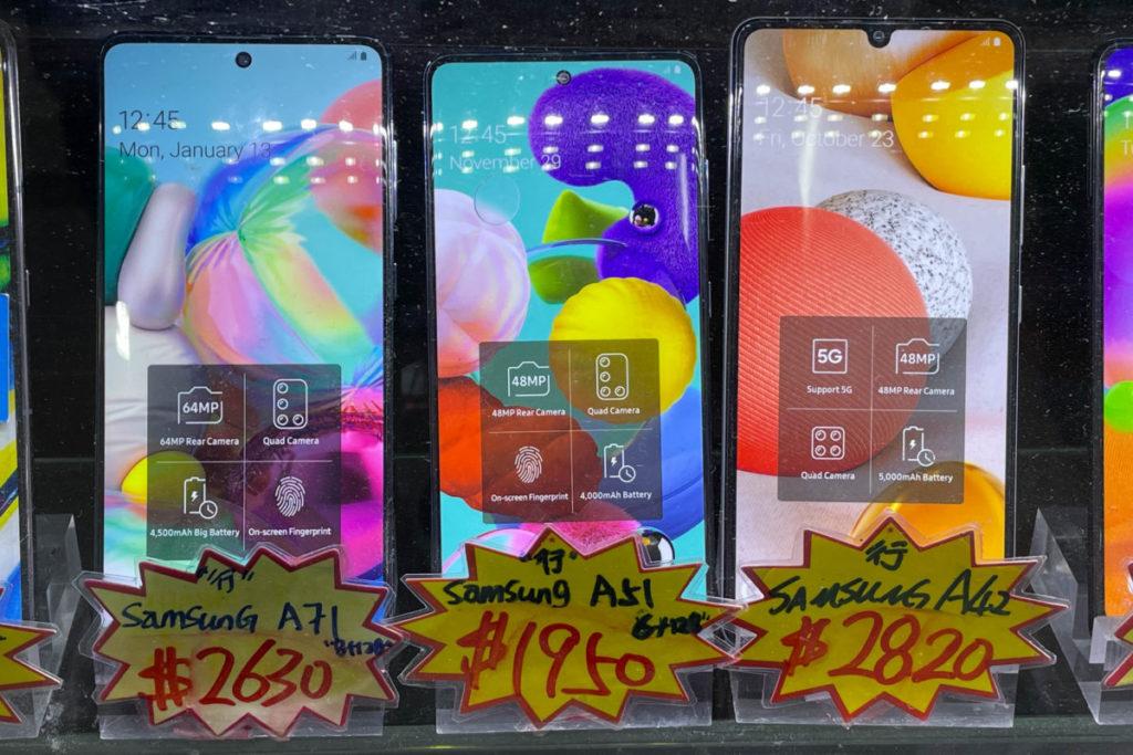 多款中階A系手機於多家店舖同樣有減。