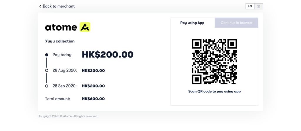 網上購物時除了可直接在網頁內輸入資料付款,也可以掃描二維碼來以 Atome 手機程式付款。