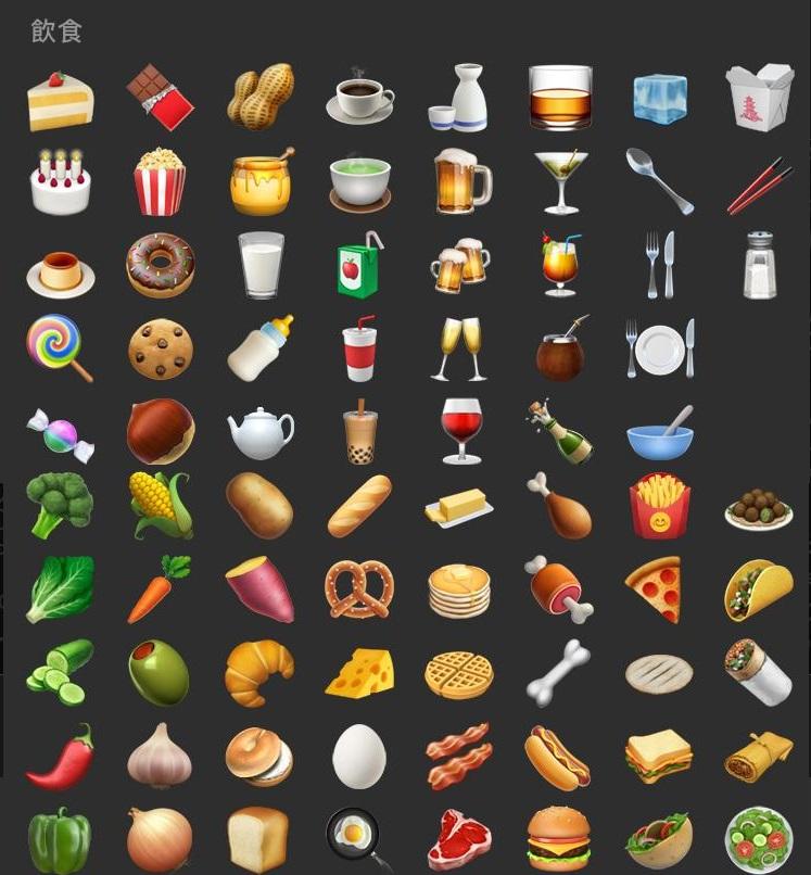 新 Emoji 有過百款,珍珠奶茶上巿!