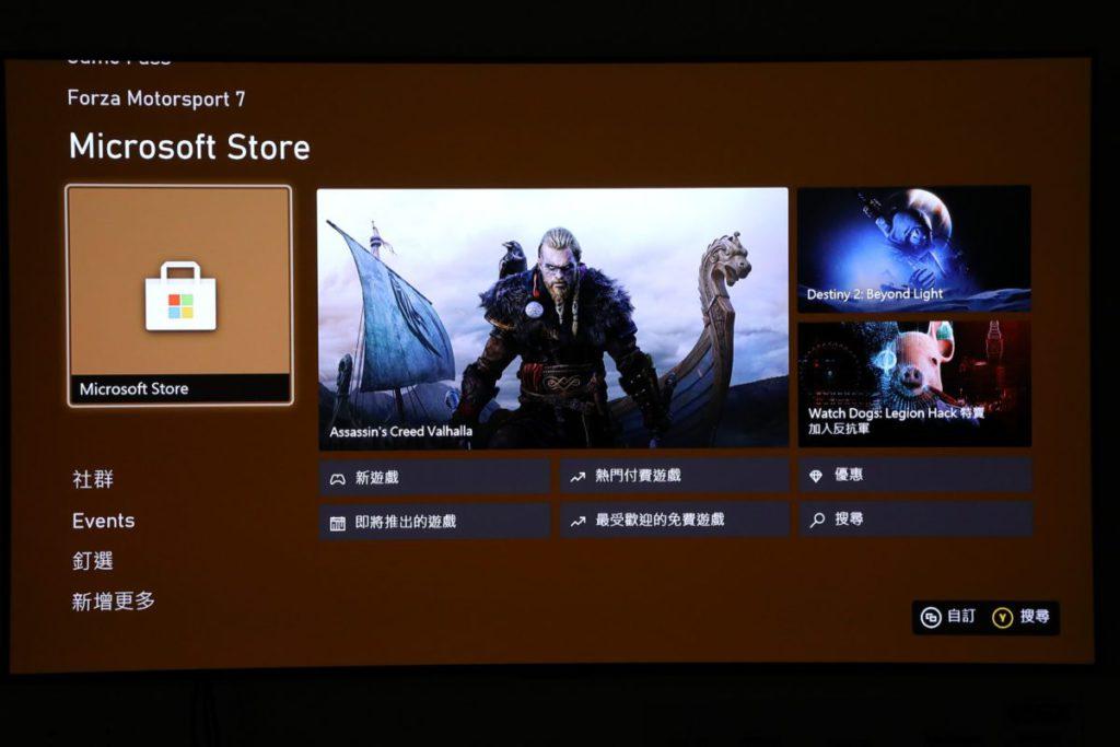新介面整體一目瞭然,將所有遊戲、商城和設定分得井井有條。