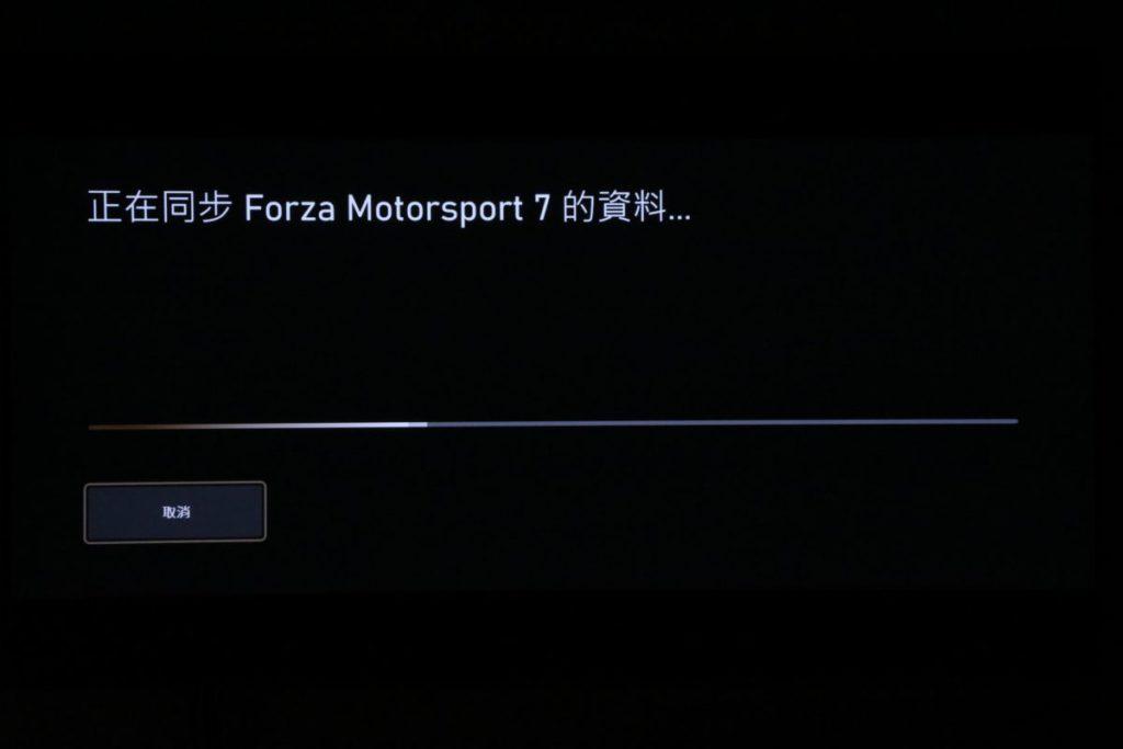 切換主機只需要約一秒時間讀取存檔。