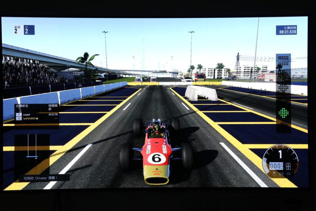 Xbox One S 的畫面