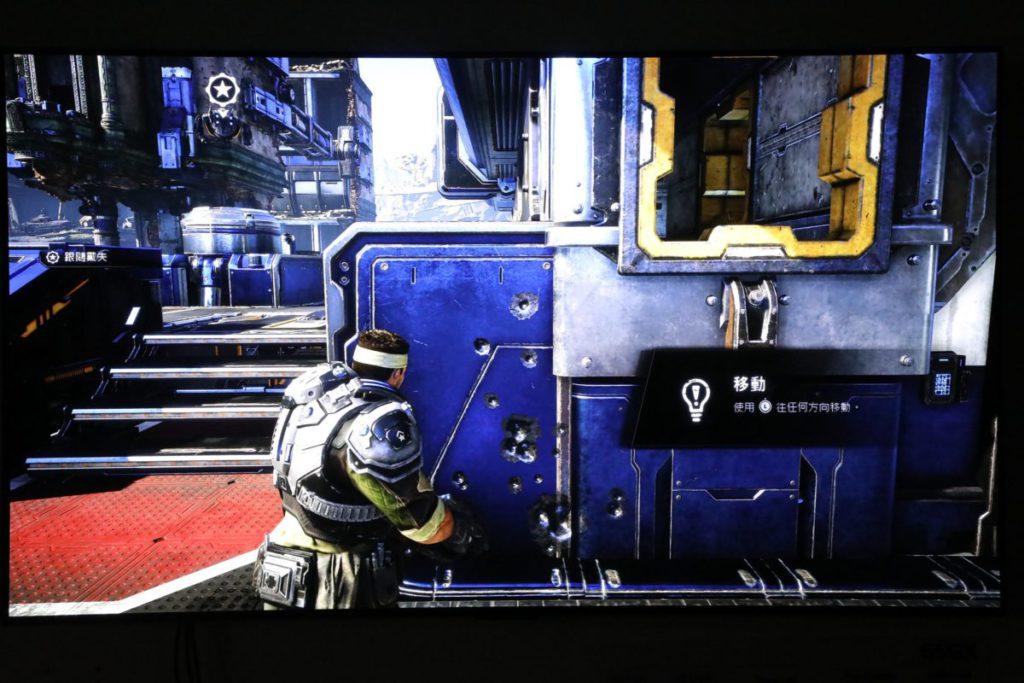 Xbox One S 版本畫面