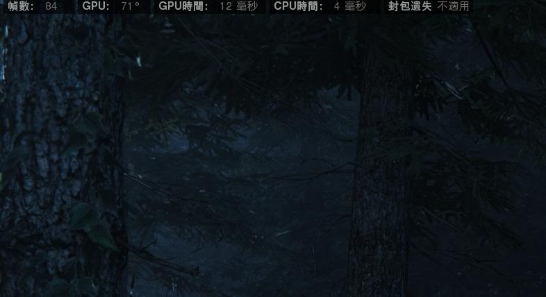 在《 Call of Duty: MW 》使用 DirectX 光線追蹤設定後,仍有 84fps ,而 GPU 工作溫度為 71℃ 。