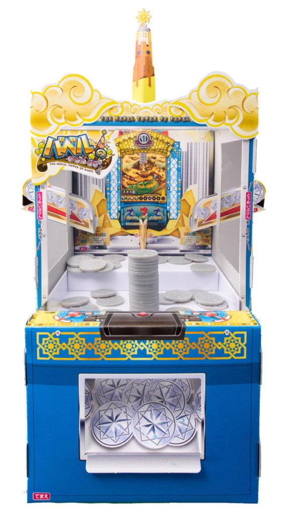 去年亦與 Sega 合作過推出推銀機。