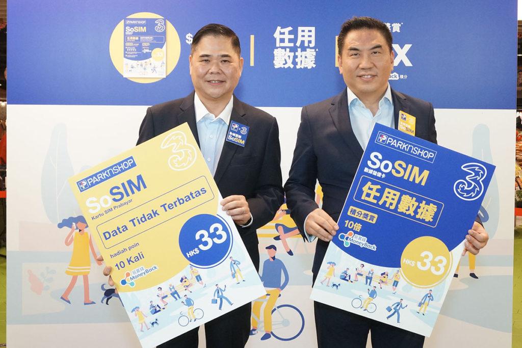 香港百佳超級市場董事總經理任良安(左)與和記電訊香港控股執行董事及行政總裁古星輝展示本地及印尼話包裝的 SoSIM,顯示此卡也針對外傭市場而來。