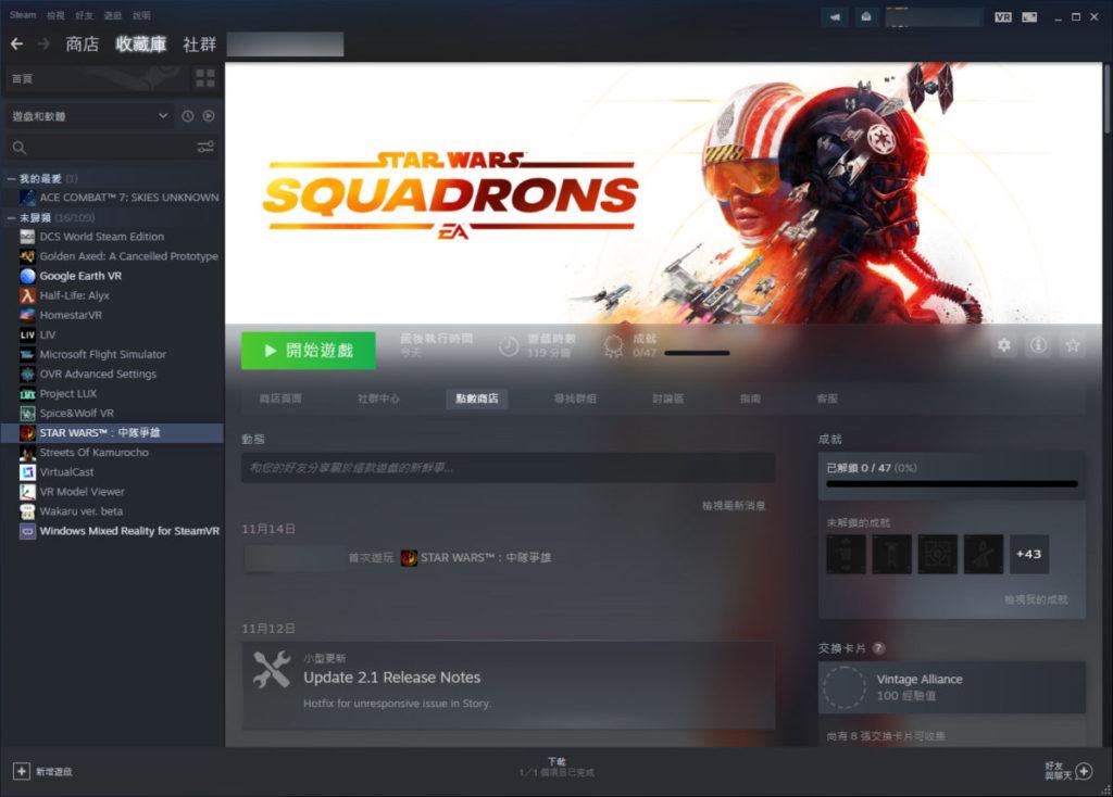 同時支援 Windows Mixed Reality 和 SteamVR 兩大平台,遊戲軟件眾多。