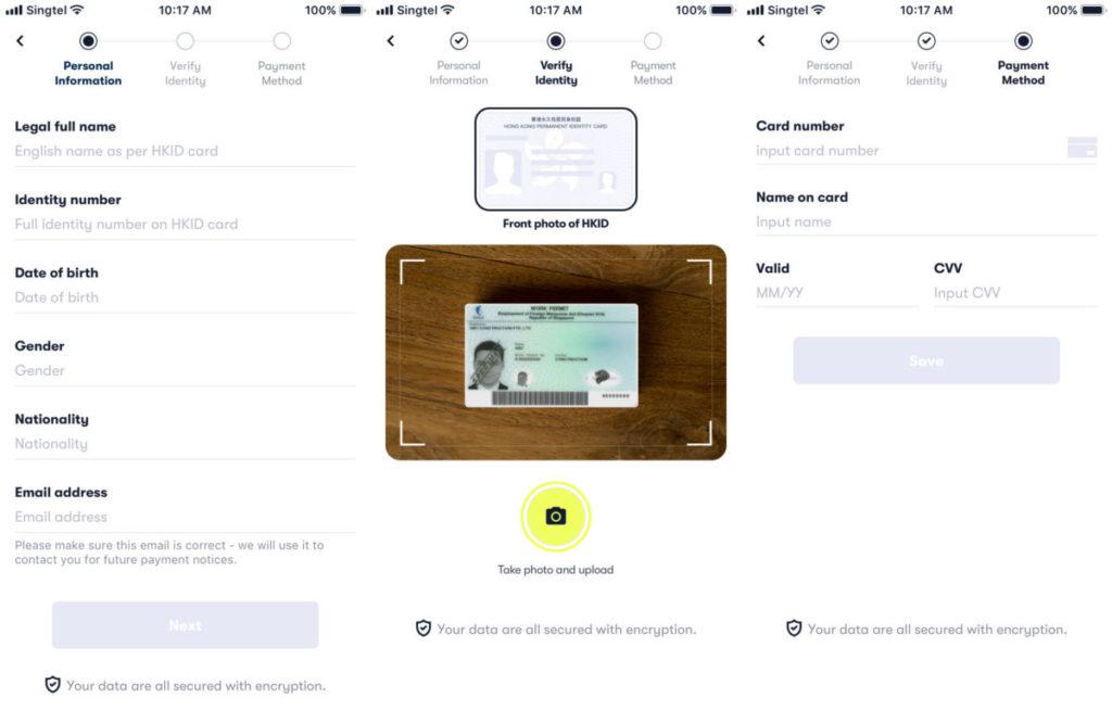 Atome 註冊時需要提供個人資料、身份證和付款資料。
