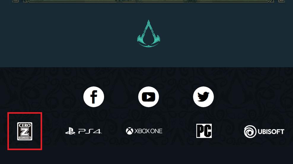 遊戲未推出前已經是最高評級的「Z」級。