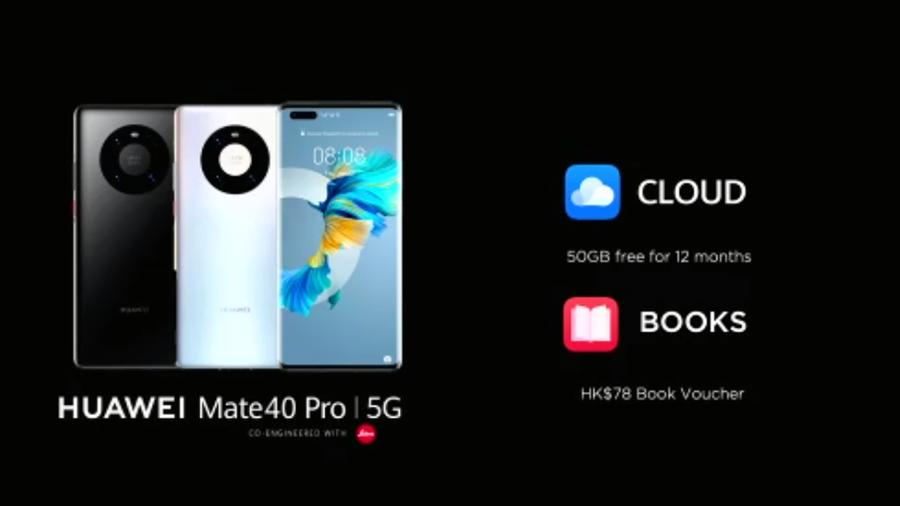 凡選購 HUAWEI Mate 40 Pro 的用戶可獲12個月、50GB容量的HUAWEI Cloud服務,以及價值$78 的HUAWEI Books 禮券。
