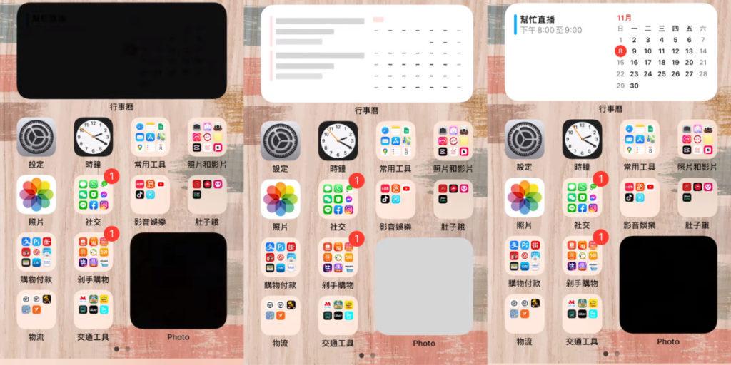 台灣有網絡友的 iPhone 7 升級到了 iOS 14 後出現閃屏的情況