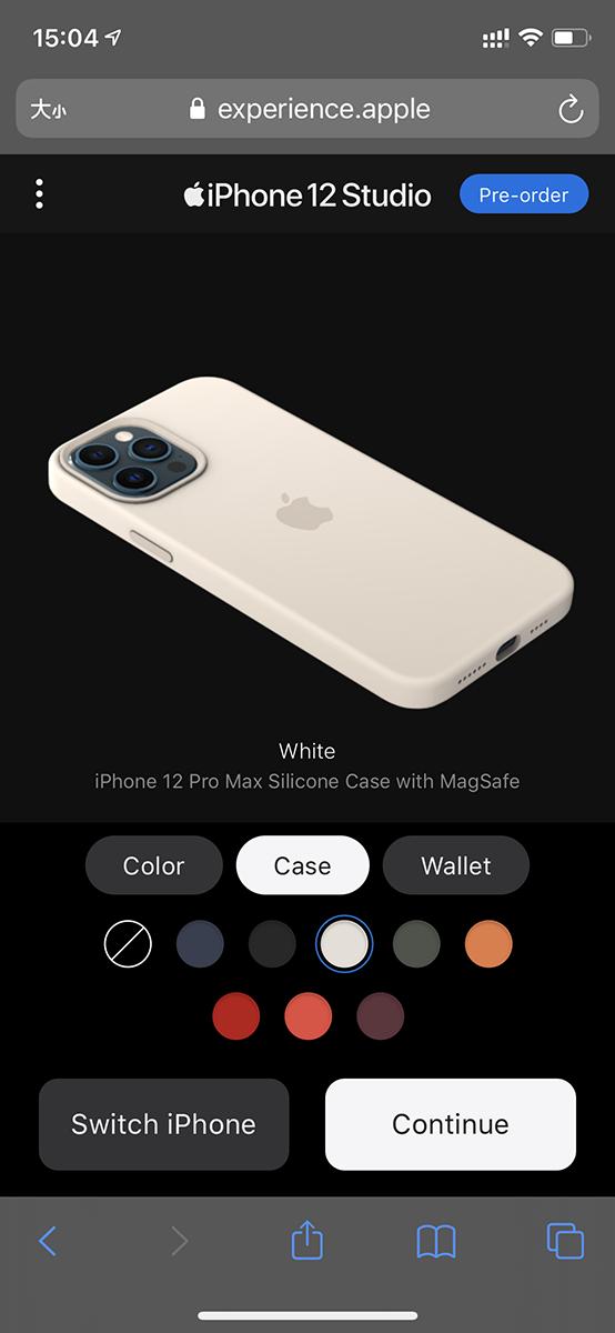 揀好機款就可選擇 MagSafe 保護套款式及 MagSafe 皮革銀包。