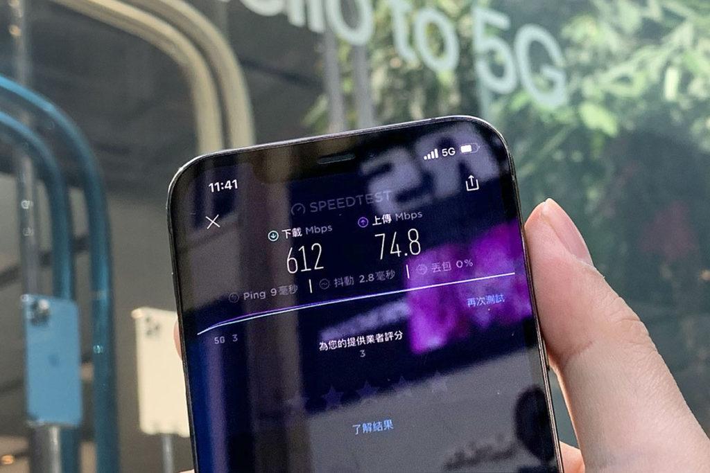 數字顯示,5G 的時延較4G 短得多,更適合打手遊。