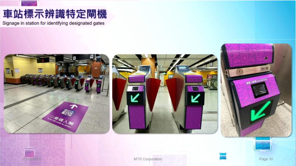 目前全港重鐵系統 (包括地鐵、東鐵、馬鐵、西鐵及機場鐵路) 已經有約 1,000 部入閘機加裝有二維碼掃描器,平均每個閘口最少有兩部閘機會支援二維碼掃描。
