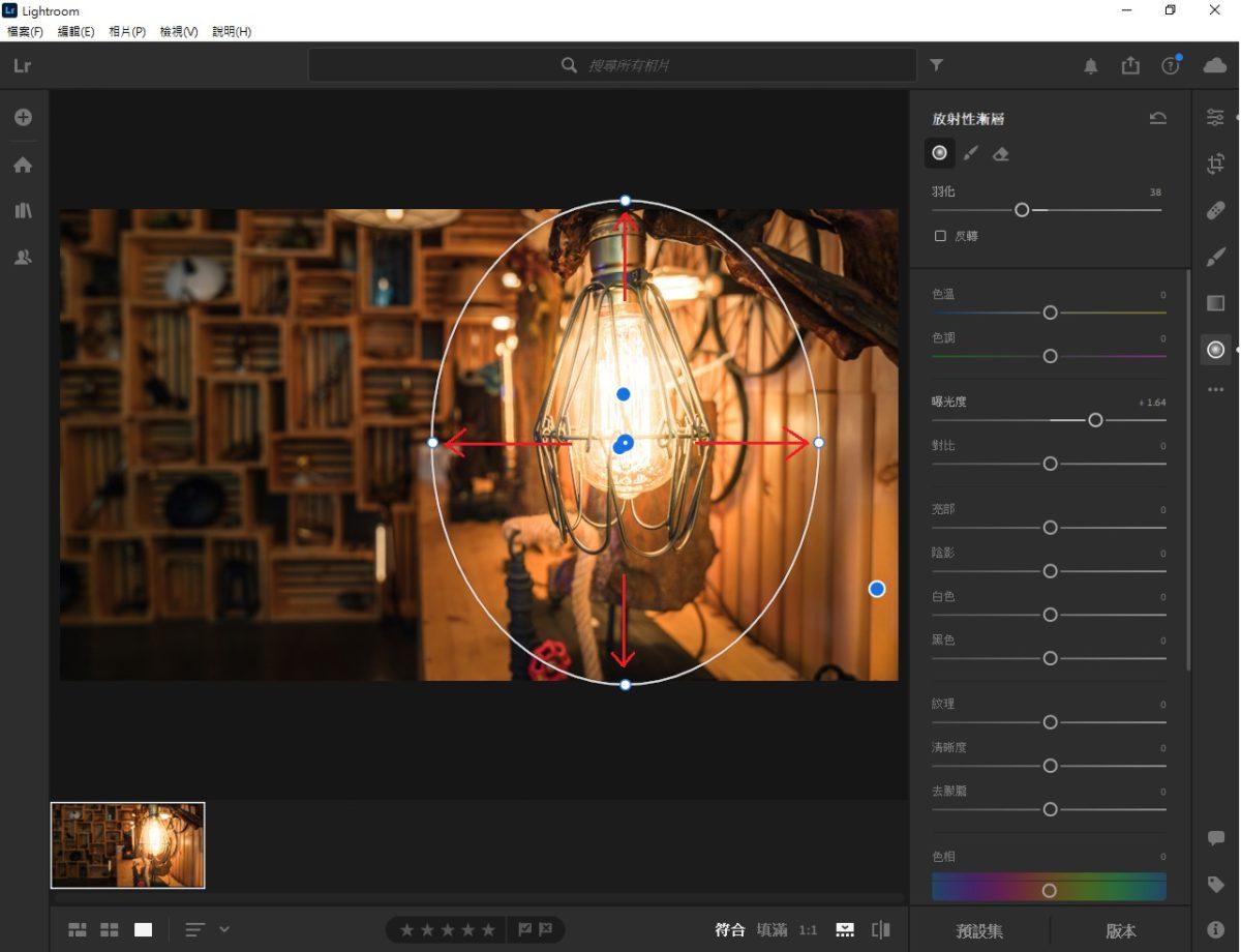 【CC 速成班】讓相片更具層次感  使用 Lightroom「放射性漸層」工具校正顏色10