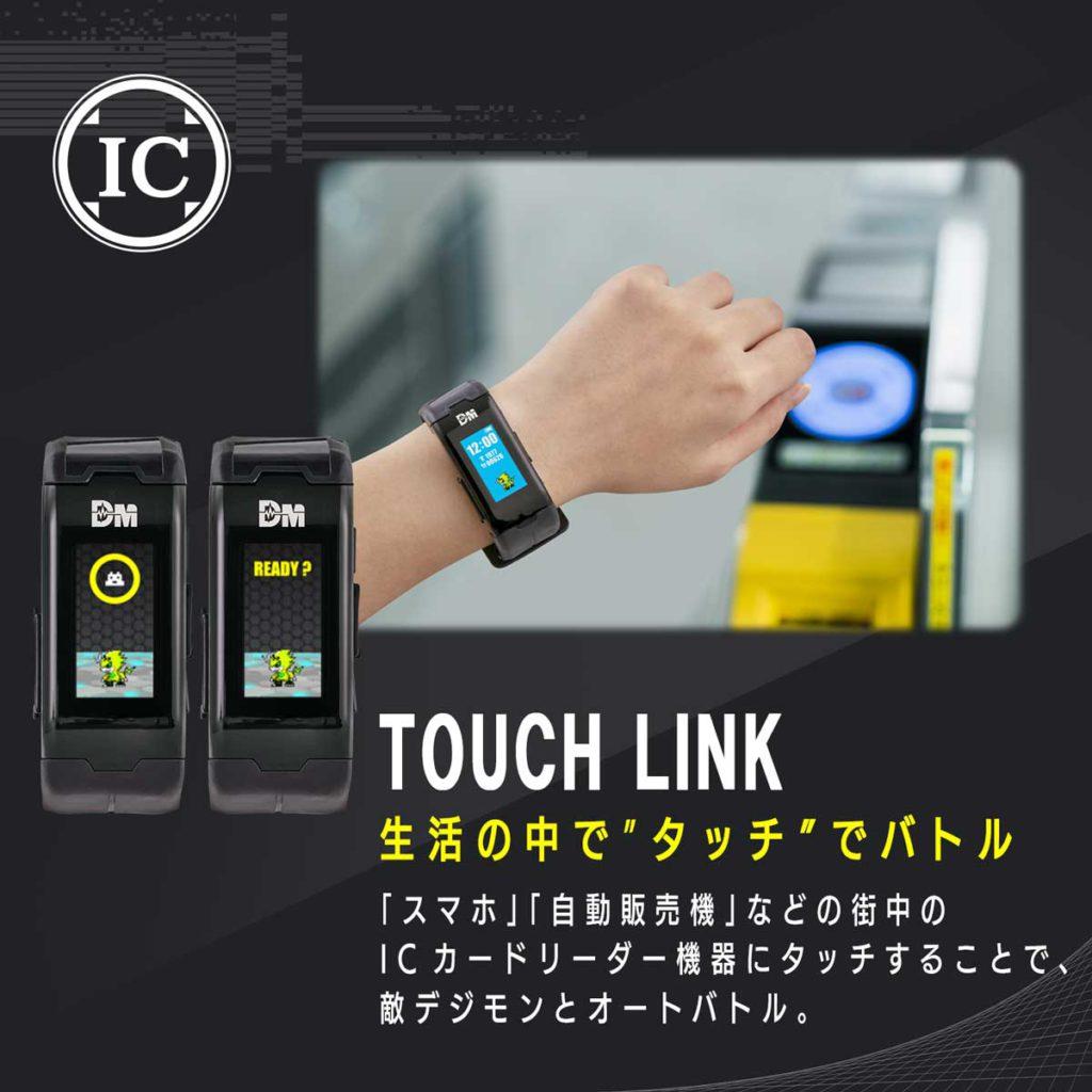 將 VitalBracelet 與支援 NFC 的設備或 IC 卡讀卡機接觸時,錶內的怪獸就會自動進入戰鬥,勝率亦會影響到進化及分歧。