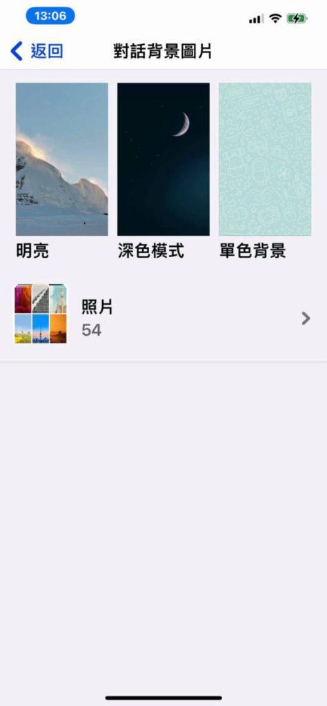 可以選擇手機相簿內的相片當 Wallpaper
