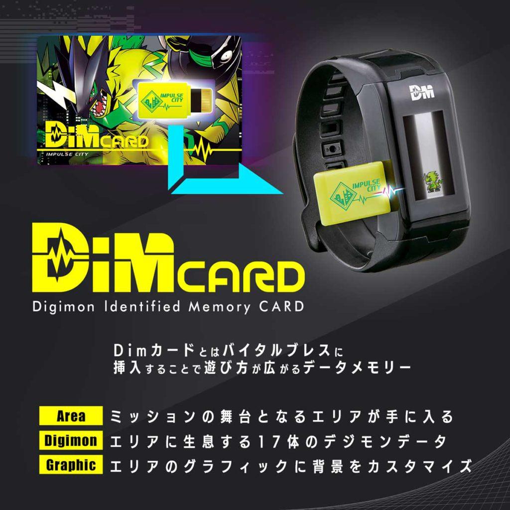 插入 DimCard 後可讀取卡中的數碼暴龍,未知是否可以一卡多錶使用。