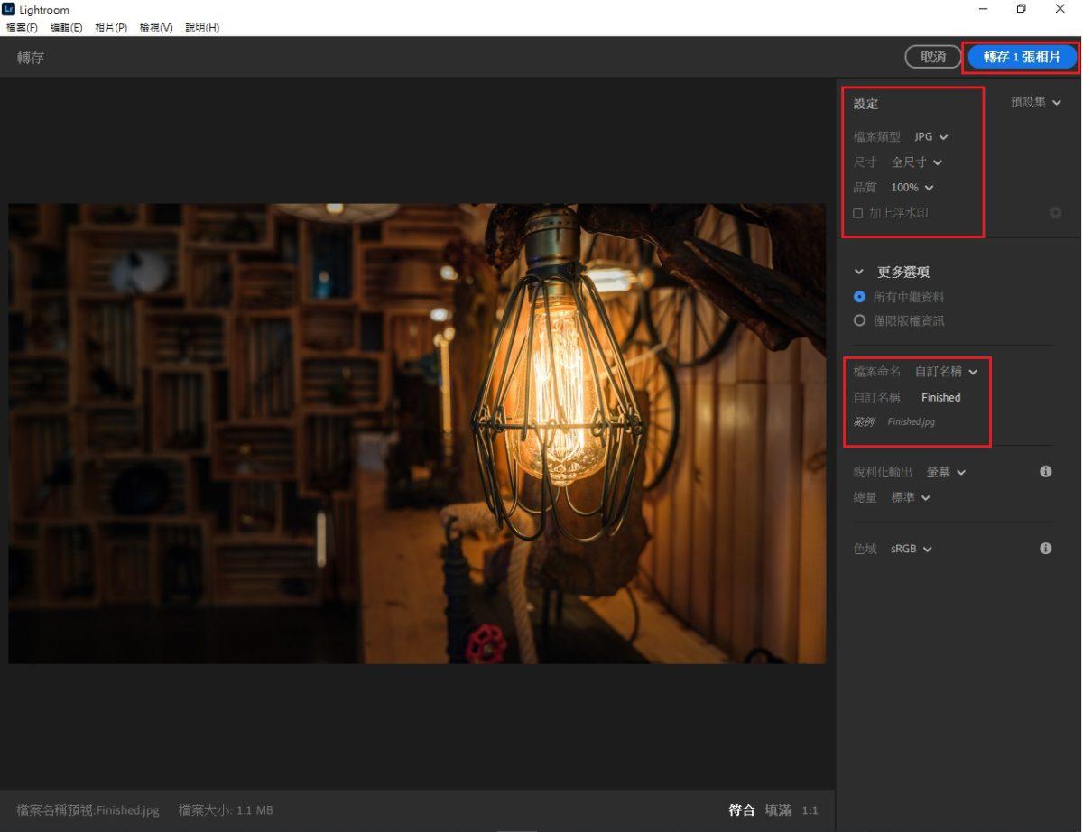 【CC 速成班】讓相片更具層次感  使用 Lightroom「放射性漸層」工具校正顏色14