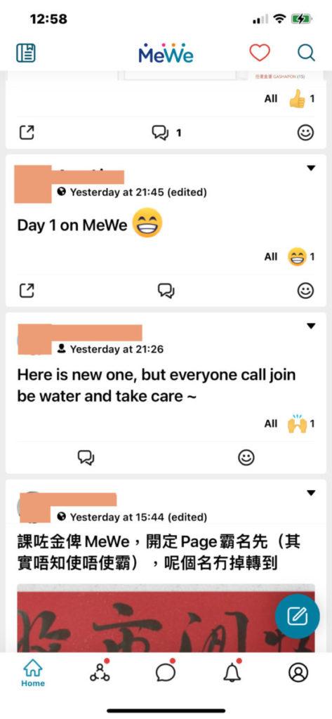 MeWe 介面和 Facebook 很相似。