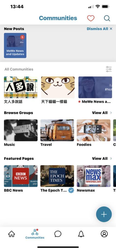 一些本地知名的 Facebook 社群都已在 MeWe 開設新專頁。