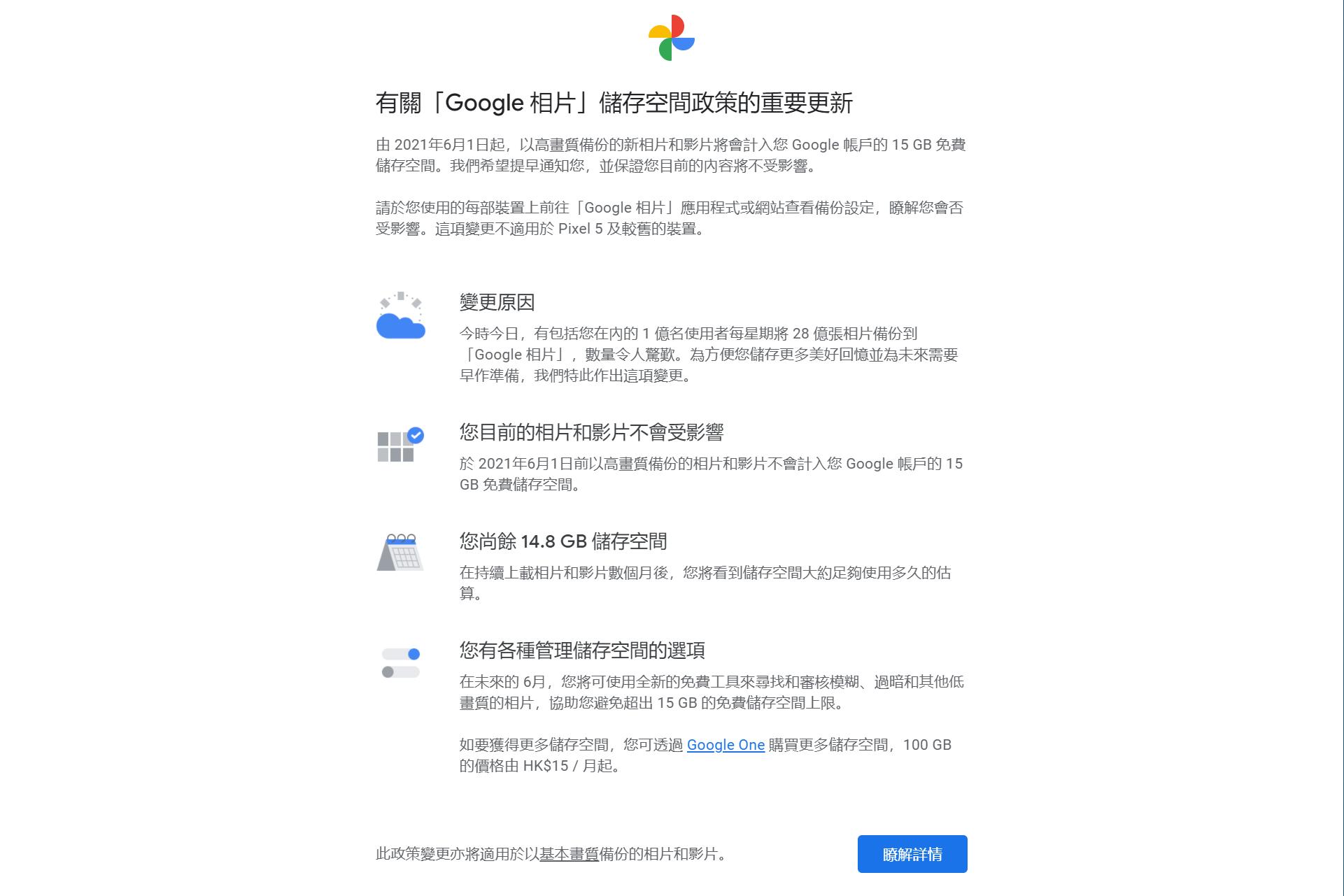 自建 NAS 備份 Google Photos 移民 Step-by-Step6