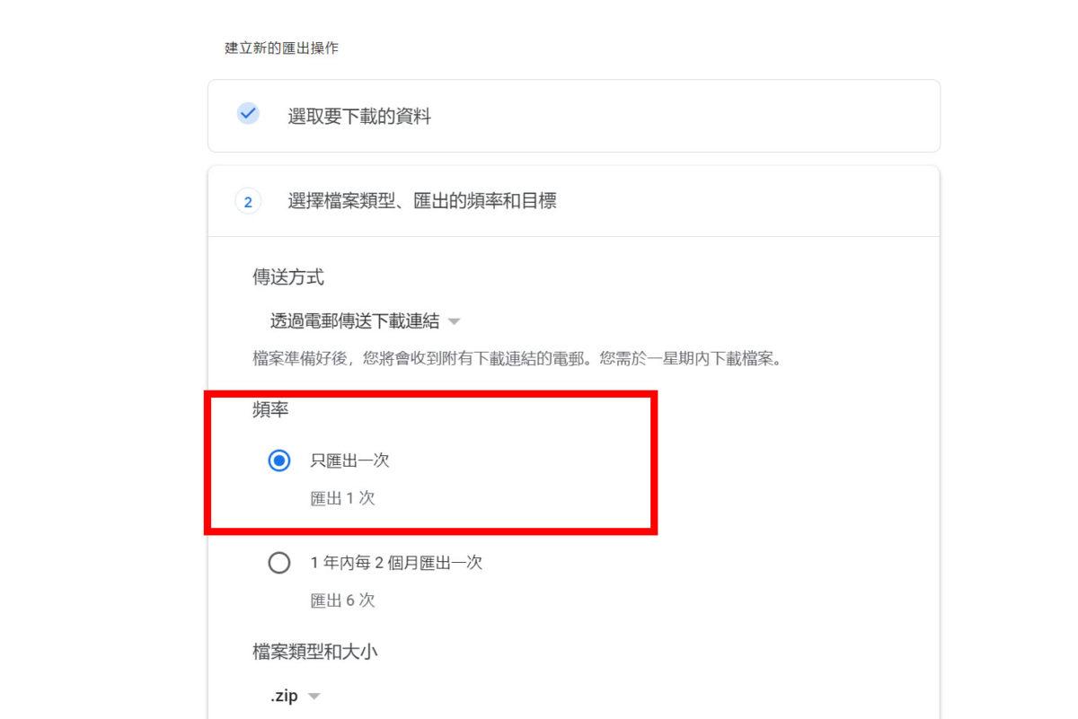 自建 NAS 備份 Google Photos 移民 Step-by-Step12