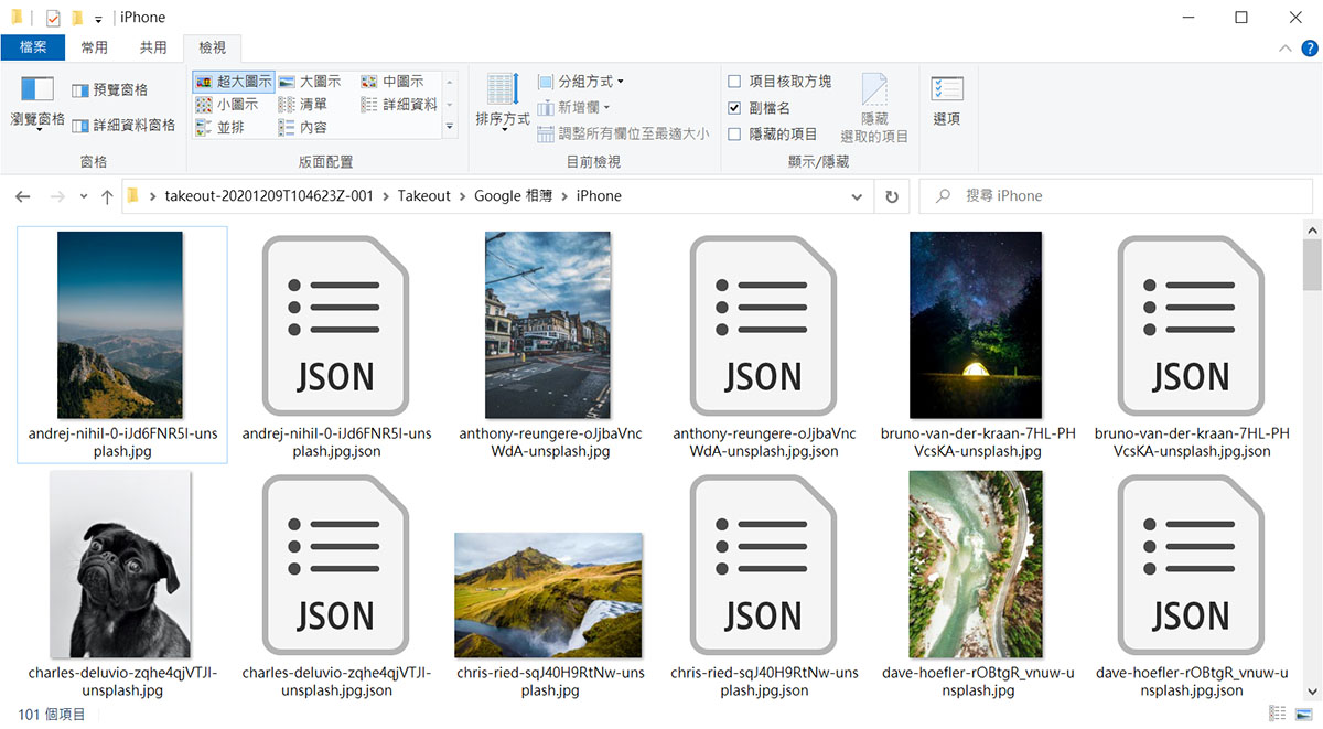 自建 NAS 備份 Google Photos 移民 Step-by-Step14