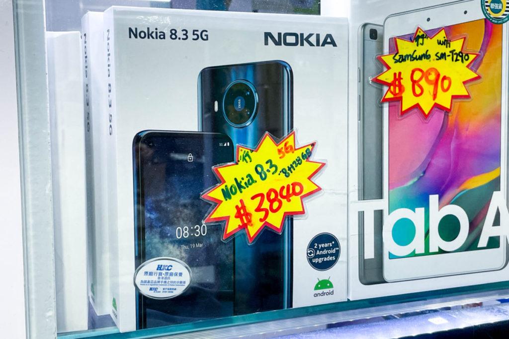 Nokia 8.3 5G 港行最新街價約 $3,840。