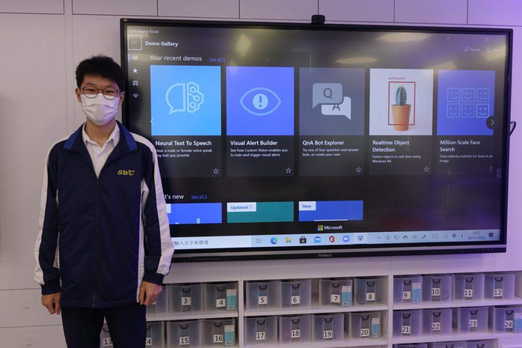 學生關山樂表示,喜歡學習AI,因為簡單直接。