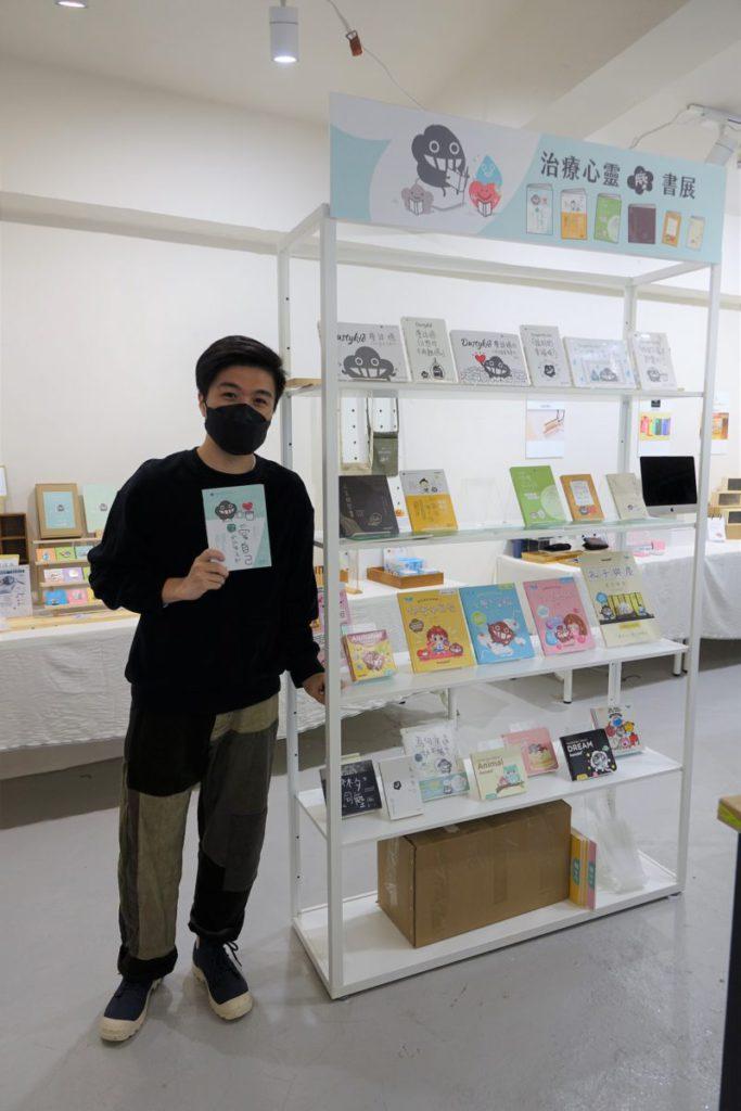 Dustykid作家陳塵以「溫柔」為題展出50份有關的畫作及精品,並因應書展取消,展覽場地內二合之一。
