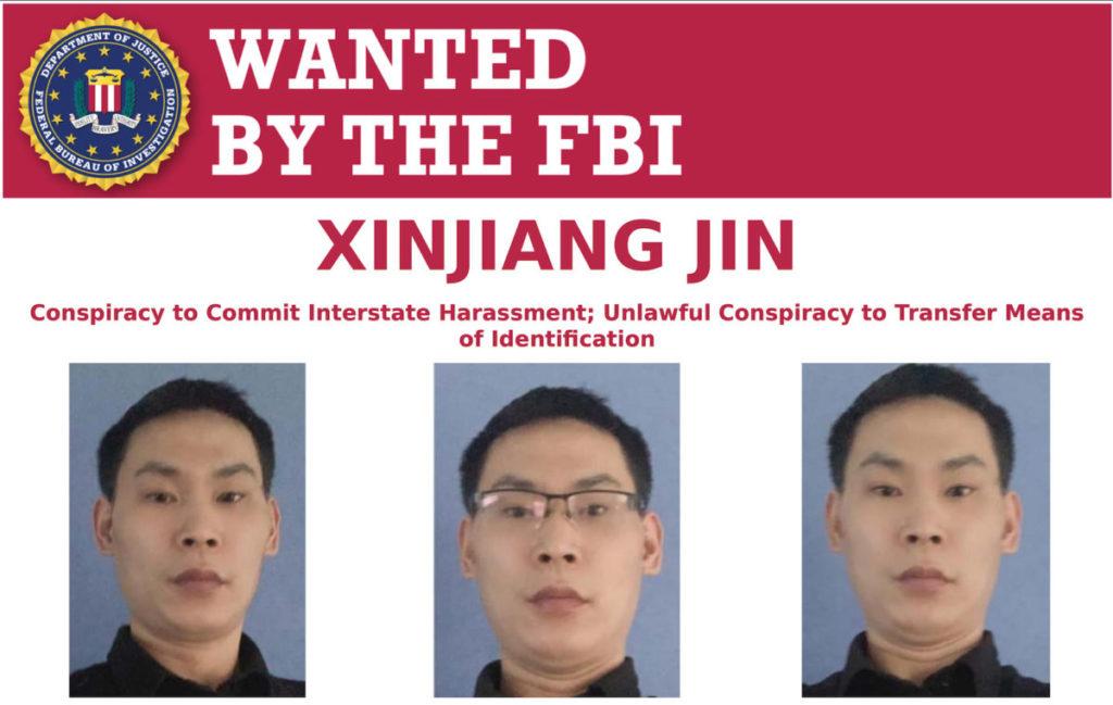 FBI 發出通緝令,追捕疑匿藏在中國的逃犯、 Zoom 前員工 Xinjiang Jin 。