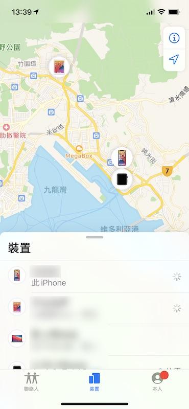 將來在「 Find My 」裡,除了有 Apple 產品之外,還可以找尋第三方尋物標籤。